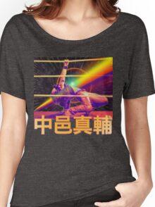 """Shinsuke Nakamura """"King of Star Style"""" Women's Relaxed Fit T-Shirt"""