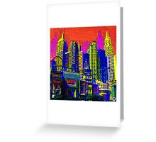 $IN CITY: ABSTRACT CITYSCAPE (UNO) Greeting Card