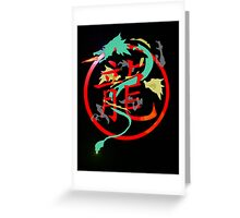 Chimera, with searing eyes Greeting Card