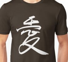 Chinese Love Character Unisex T-Shirt