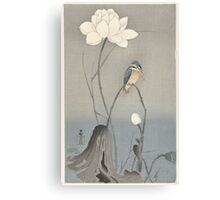 Kingfisher with Lotus Flower, Ohara Koson, Nishinomiya Yosaku, Canvas Print