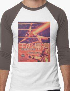 """Shinsuke Nakamura -- """"Return of the King""""  Men's Baseball ¾ T-Shirt"""