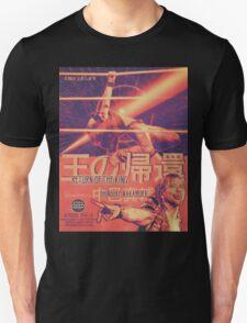 """Shinsuke Nakamura -- """"Return of the King""""  Unisex T-Shirt"""