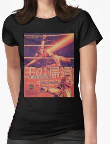 "Shinsuke Nakamura -- ""Return of the King""  Womens Fitted T-Shirt"