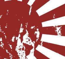 japanese naval ensign - distressed Sticker