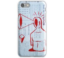 new problems iPhone Case/Skin