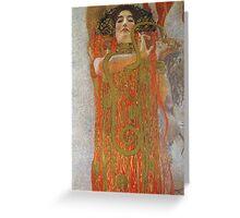 Gustav Klimt - Hygieia -Klimt -  Hygieia (Detail From Medicine) Greeting Card