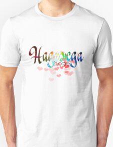 Надежда russian word hope colorful design T-Shirt