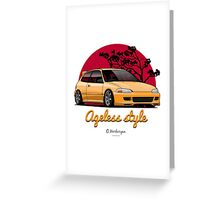 Ageless Style Civic EG (yellow) Greeting Card
