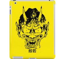 hannya mask iPad Case/Skin