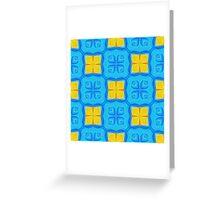 Yellow Blue DeepDream Pattern Greeting Card