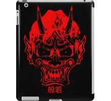 hannya mask red iPad Case/Skin