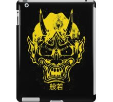 hannya mask yelllow iPad Case/Skin
