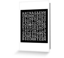 Horror Puzzle Greeting Card