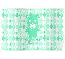 Yuri Kuma Lulu Bear Silhouette Poster