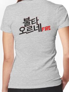 ♥♫Fire BTS-Bangtan Boys K-Pop Clothes & Phone/iPad/Laptop/MackBook Cases/Skins & Bags & Home Decor & Stationary♪♥ Women's Fitted V-Neck T-Shirt