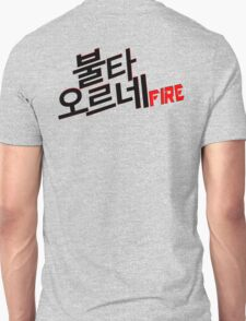 ♥♫Fire BTS-Bangtan Boys K-Pop Clothes & Phone/iPad/Laptop/MackBook Cases/Skins & Bags & Home Decor & Stationary♪♥ Unisex T-Shirt