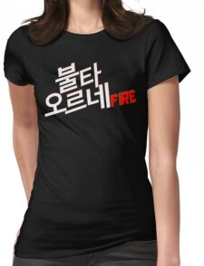 ♥♫Fire BTS-Bangtan Boys K-Pop Clothes & Phone/iPad/Laptop/MackBook Cases/Skins & Bags & Home Decor & Stationary♪♥ Womens Fitted T-Shirt