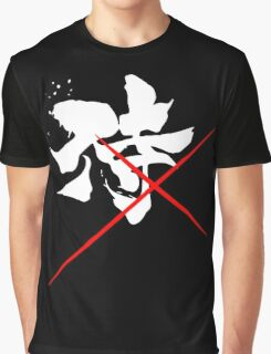 Kenshin - Samurai (Kanji) Graphic T-Shirt