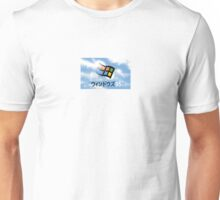 Japanese Microsoft Windows 95 Cloud Logo Unisex T-Shirt