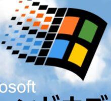 Japanese Microsoft Windows 95 Cloud Logo Sticker