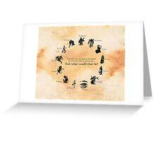 ES: Birth-signs Wheel Greeting Card