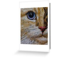 Ragamuffin Greeting Card