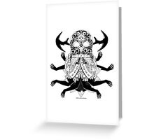 The Sermon of the TechnoSkull Greeting Card