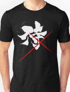 Kenshin - Samurai (Kanji) Unisex T-Shirt