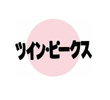 big in japan; twin peaks by satinfine