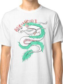 River spirit Haku Classic T-Shirt