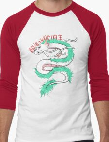 River spirit Haku Men's Baseball ¾ T-Shirt