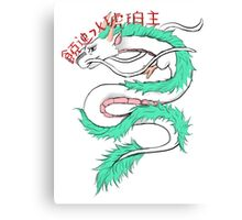 River spirit Haku Canvas Print