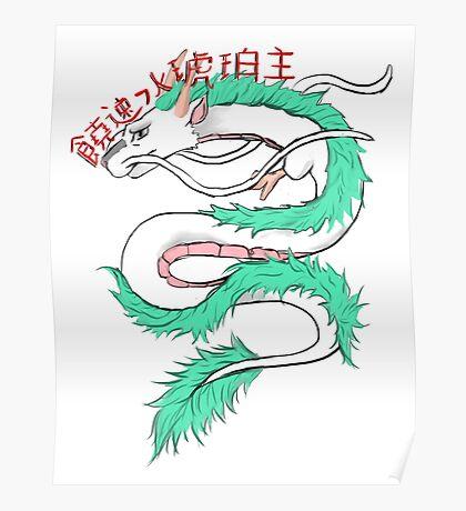 River spirit Haku Poster