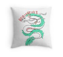 River spirit Haku Throw Pillow