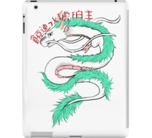 River spirit Haku iPad Case/Skin