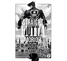 Josuke-straight outta morioh Photographic Print
