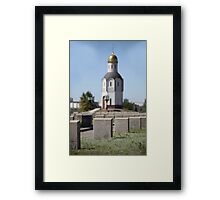 tombstones unknown soldiers  Framed Print