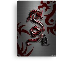 Spirit of The Red Dragon Canvas Print