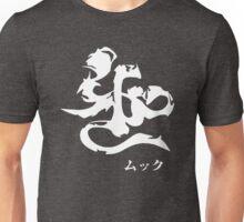 MUCC Band Symbol Unisex T-Shirt