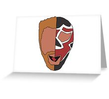 Sami Zayn - El Generico Greeting Card