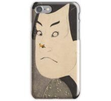 Japanese Print - Bee Movie iPhone Case/Skin