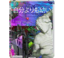 Glitch Sculpture iPad Case/Skin