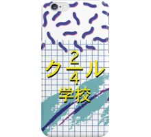2 cool iPhone Case/Skin