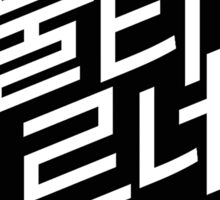 BTS Bangtan Boys Fire White Logo Sticker