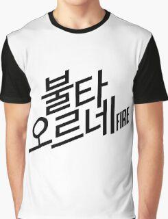 BTS Bangtan Boys Fire Black Logo Graphic T-Shirt