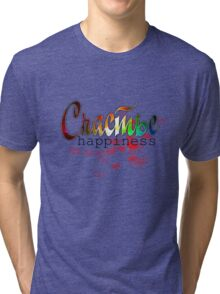 Happiness russian word, rainbow colorful space with stars, red hearts design Tri-blend T-Shirt