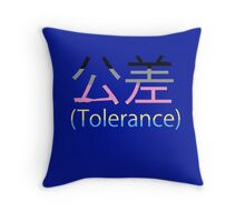 Tolerance(of being Poly) Throw Pillow