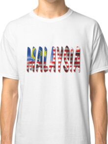 Malaysia Word With Flag Texture Classic T-Shirt