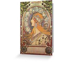 Alphonse Mucha Art Nouveau - La Plume Greeting Card
